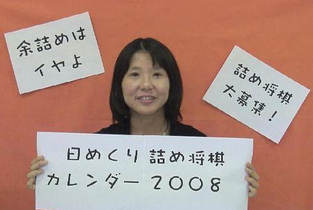 070715_fujita_tsume.jpg