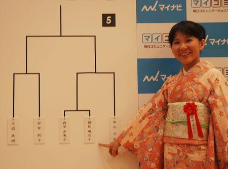 071019_fujita.jpg