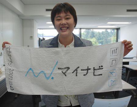 071020_ishibashi.jpg