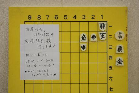 071028_daido_1.jpg