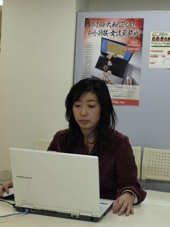 080224_daiwa.jpg