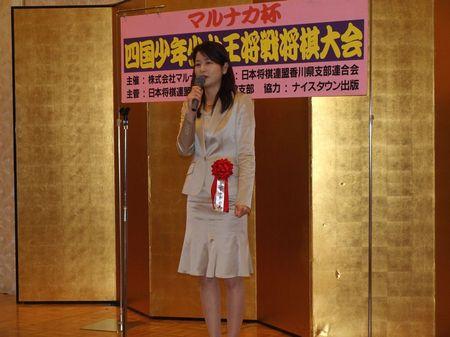 080406_shikoku003.jpg