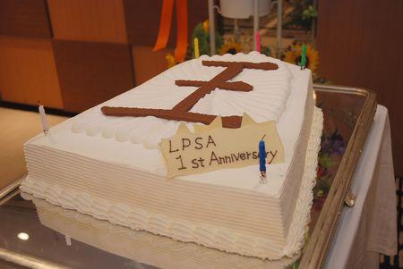 080531_cake.JPG