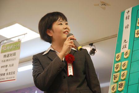 080815_ishibashi_6.JPG
