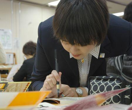 081130_ishibashi_1.JPG