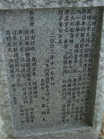 090906_matsuyama2.jpg