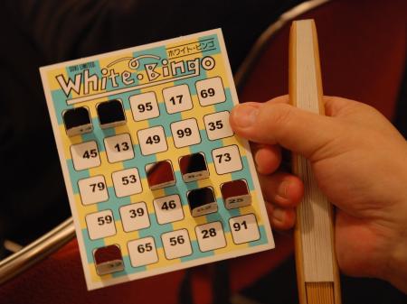 100214_bingo_1.JPG