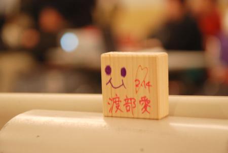 100214_mana_1.JPG