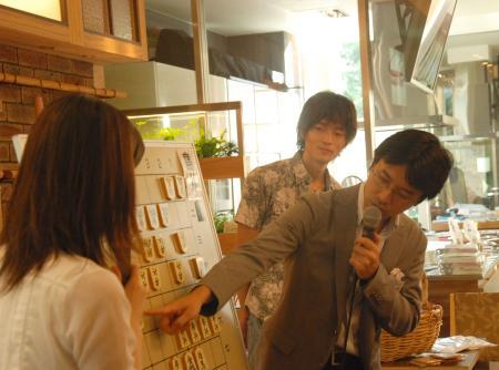 100911_chuza_a.JPG