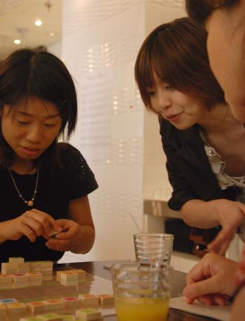 100911_shimai_1.JPG