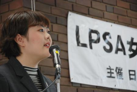 101023_ishibashi_1.JPG