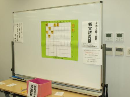 110919_nagoya002.jpg