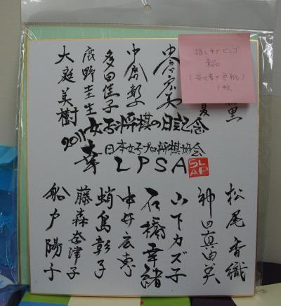 111016_bingo_4.JPG