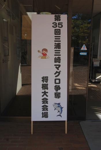 111204_maguro_2.JPG