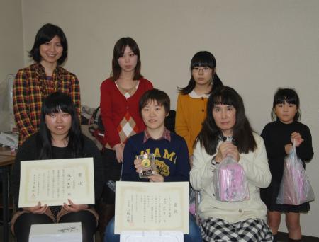111204_maguro_g.JPG