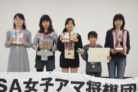 121104_prize_a1.JPG