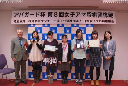 141122_prize_01.JPG