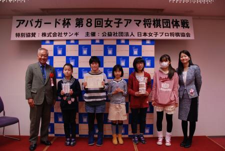 141122_prize_03.JPG