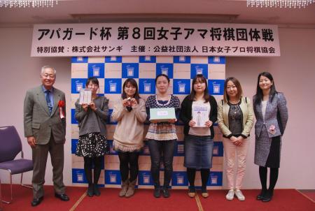 141122_prize_08.JPG