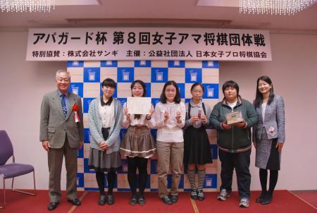 141122_prize_14.JPG