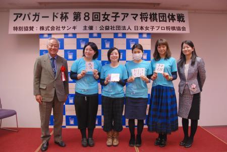 141122_prize_16.JPG