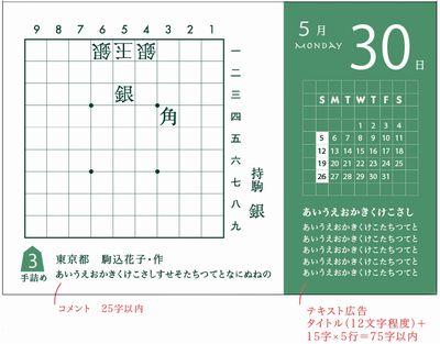 2011ad_text.jpg