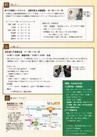 2012_pm_ura002.jpg