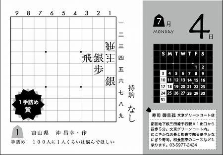 a2011_1.jpg