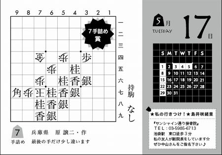 a2011_7.jpg