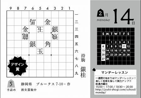 a2011_design.jpg