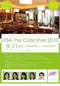 cafe2010_omote.jpg