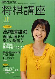 kouza_201010.jpg